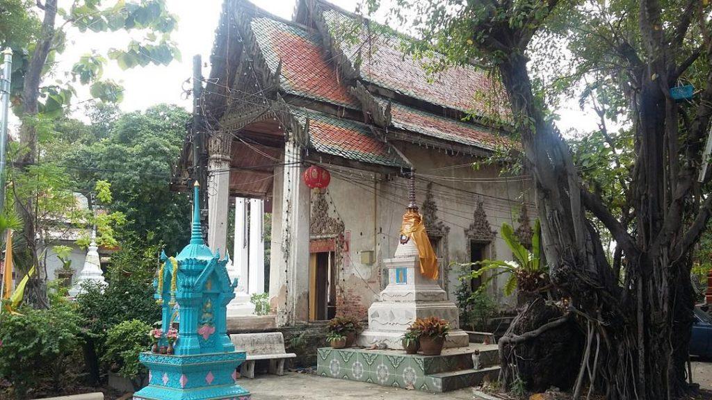 Artist's House in Thonburi